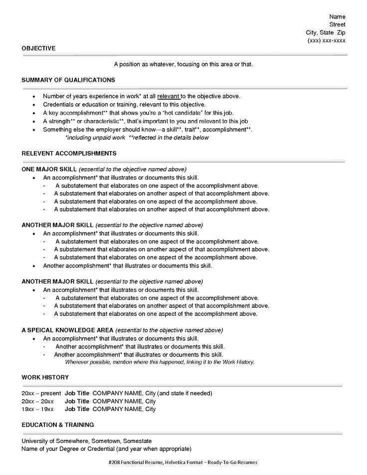 functional-resume-example